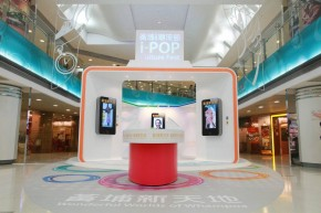 i-POP Culture Fest Ausstellung in Hongkong